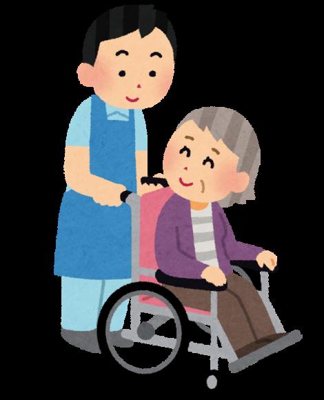 車いすの高齢者を助ける介護士のイラスト