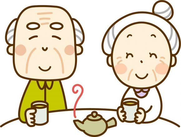 お年寄りが笑顔でお茶を飲んでいるイラスト